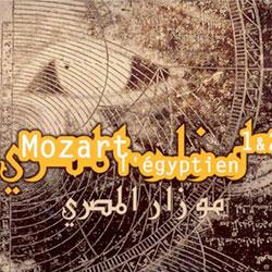 Album Mozart l'égyptien